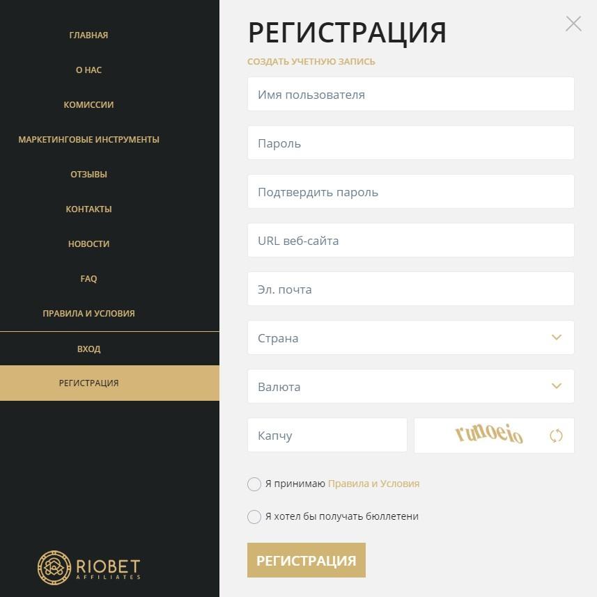 официальный сайт партнерская программа казино риобет отзывы