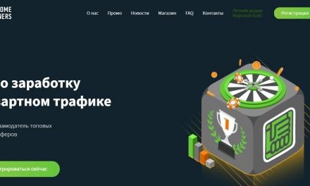 Welcome Partners партнерская программа казино Вулкан