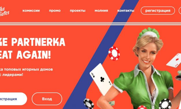 Perestroika Affiliates — гемблинг партнерка